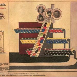 Лисицкий: Движущаяся установка для окна книжного магазина издательства «Земля и фабрика». Эскиз. 1928.
