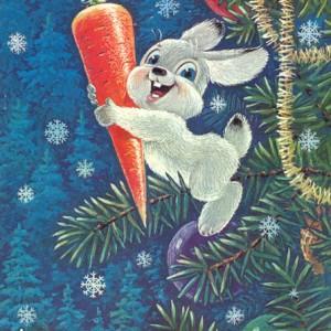 Советские открытки: С Новым Годом