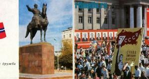 50 лет образования СССР. Фрунзе