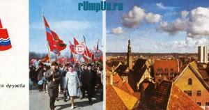 50 лет образования СССР. Таллин