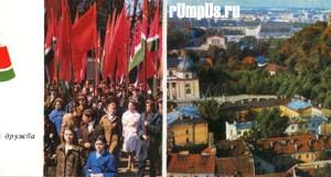 50 лет образования СССР. Вильнюс
