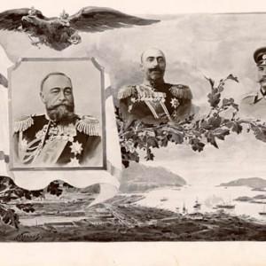 Русско-японская война 1904-05гг.