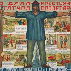 Что дала крестьянству диктатура пролетариата