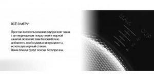 Мультиварка Oursson MP6002PSD/3SB