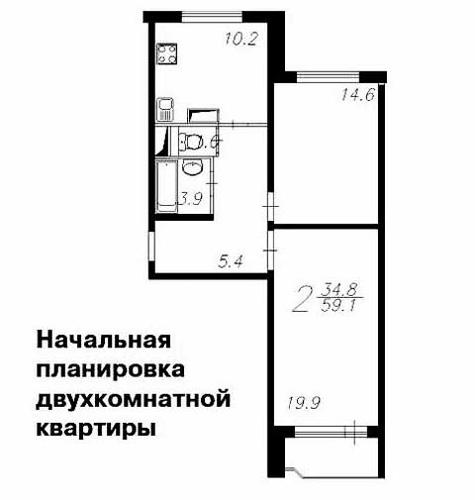 КОПЭ-М двухкомнатная квартира