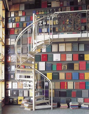 Biblioteka v dome2