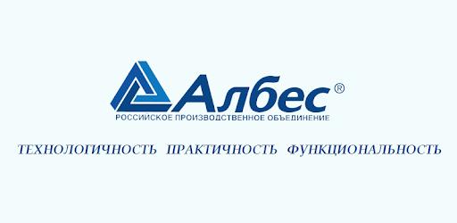 Российское производственное объединение «Албес»